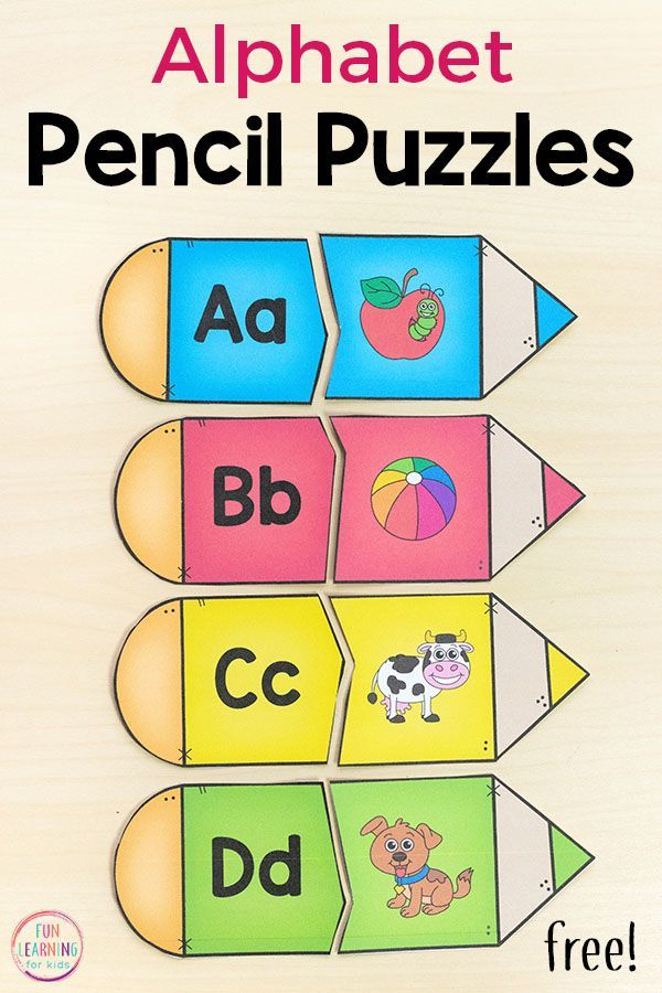 Pencil Alphabet Puzzles For Back To School Alphabet Activities Preschool, Alphabet  Preschool, Alphabet Activities