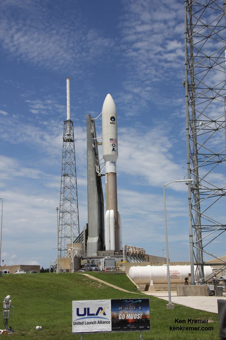 Tropical Storm Erika Delayed Blastoff for US Navy set for Sept. 2 on Most Powerful Atlas V Rocket: Watch Live