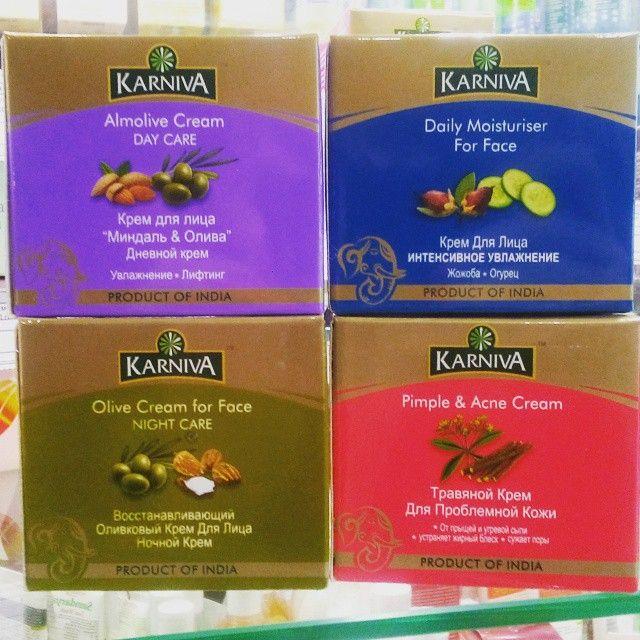 """Крема для лица KARNIVA (Карнива) – это уникальная смесь ценных Индийских трав - Сандала, Розы, Куркумы, Нима, Амлы, Ветиверии, Алоэ, Шафрана, Брахми и натуральных масел, таких как, Кокосовое, Кунжутное, Миндальное, Оливковое, Жожоба, Ши и масло Зародышей пшеницы, которые помогают сохранить естественную красоту и молодость! Крем для лица """"Миндаль и Олива"""" Дневной крем KARNIVA, 40 гр.; Крем для лица восстанавливающий """"Олива"""" Ночной крем KARNIVA, 40 гр; Крем для лица """"Интенсивное увлажнение"""""""
