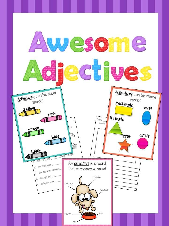 Awesome Adjectives!  Introducing adjectives printables!