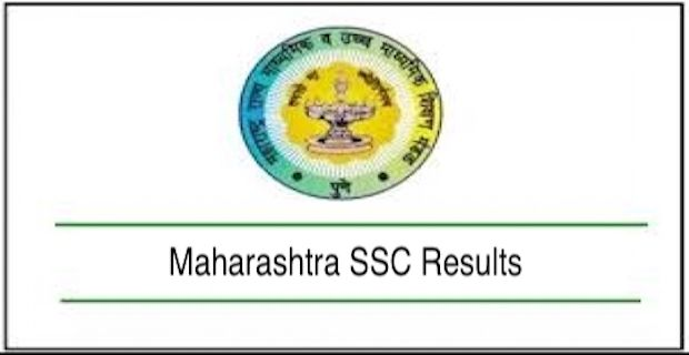 Ssc Result July 2019 Maharashtra Maha Ssc Supplementary Result