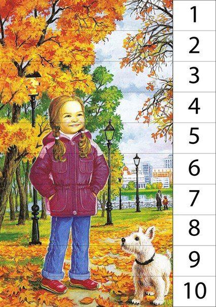 ❥ jesenná skladačka♥