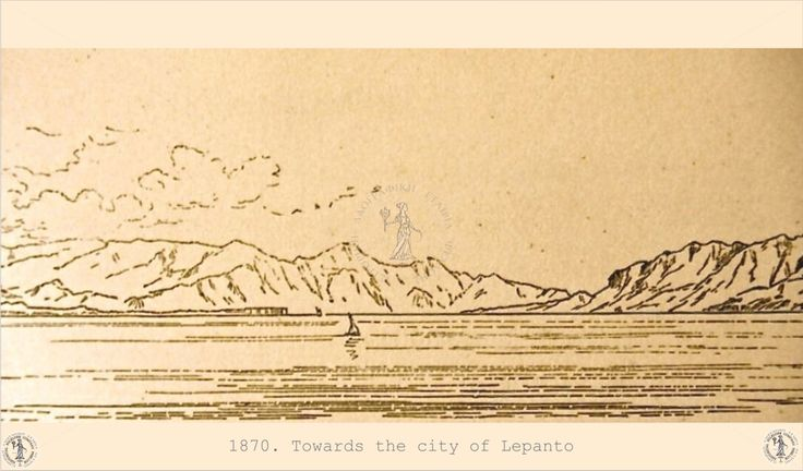 Travelling towards the city of Lepanto.