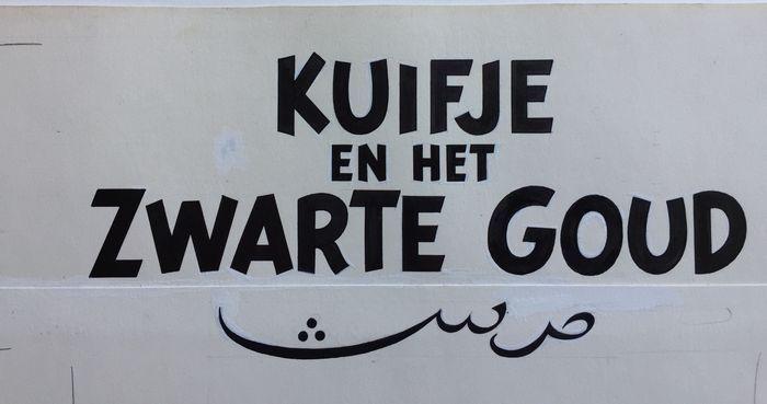Hergé (Georges Remi) - Originele getekende titel-lettering + Franse & Nederlandse Boog-uitlijning - Kuifje - Het Zwarte Goud - (1950) - W.B.