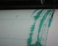 Землетрясение, магнитуда которого 7,2, в Мьянме спровоцировало панику среди местного населения  Жители самого крупного города республики покинули свои дома. Они до сих пор опасаются возвращаться под своды зданий.  Напомним, что вчера в Мьянме произошло землетрясение магнитудой 7,2. Оно вызвало панику среди местных жителей.    Какие-либо данные о разрушениях и жертвах в настоящий момент отсутствуют.    Ситуацию прокомментировали очевидцы. Они сообщили, что подземные толчки были ощутимы  в…