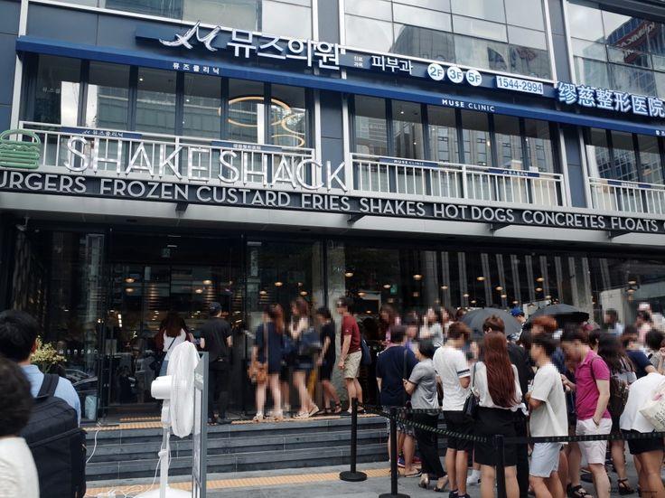 SHAKESHACK / 강남 쉑쉑버거 - 평일 2시 웨이팅 1시간 : 네이버 블로그