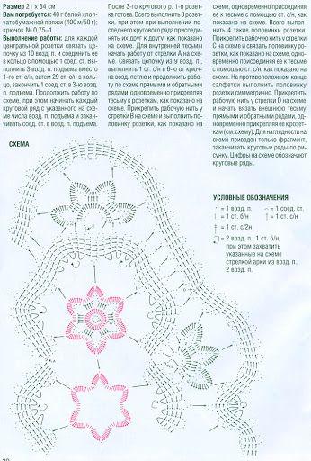 crochet bruges flowers