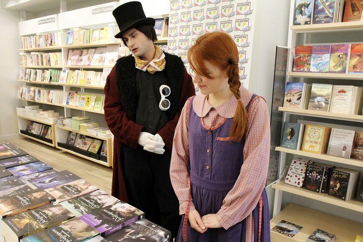 Ο Βίλι Βόνκα από το εργοστάσιο σοκολάτας και η Πίπη Φακιδομύτη.
