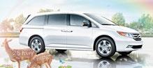 2012 Honda Odyssey  28 mpg