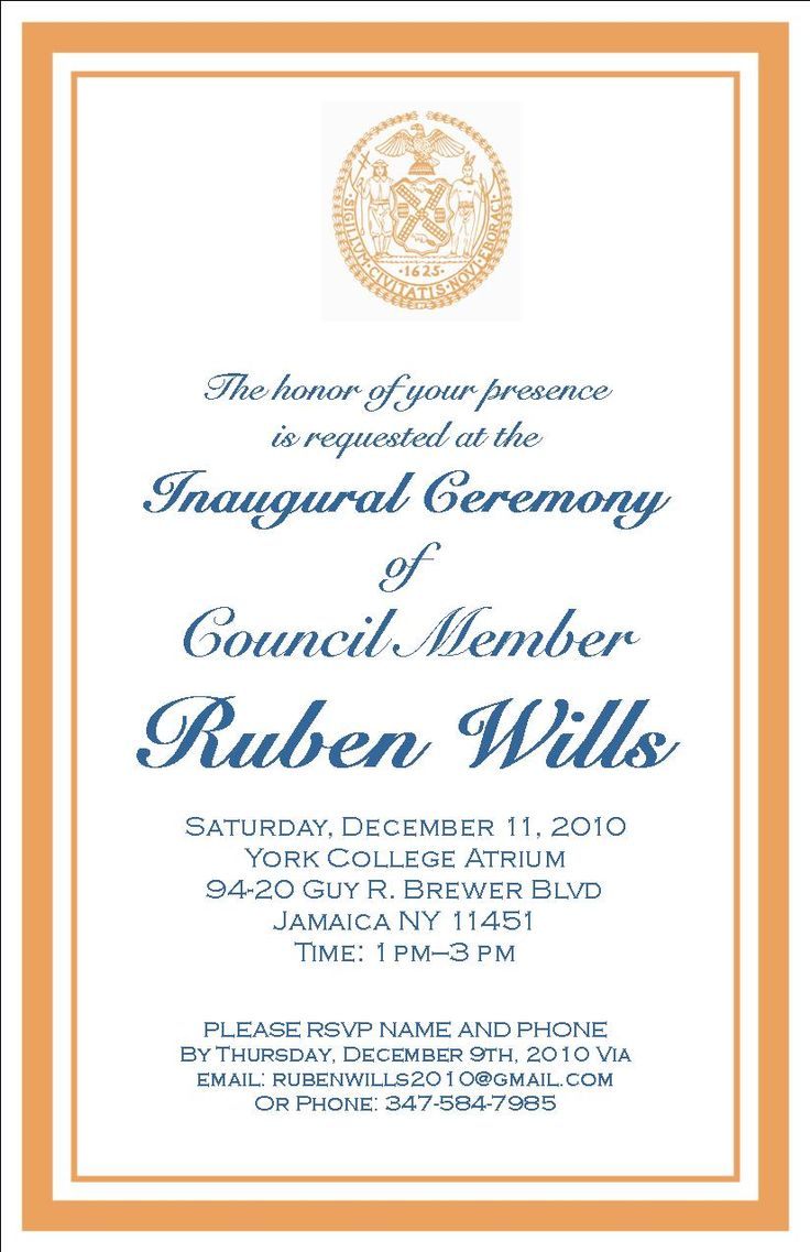 8 best presidential inauguration images on pinterest invitation inauguration of council member ruben wills to the nyc council on saturday december at york college stopboris Image collections
