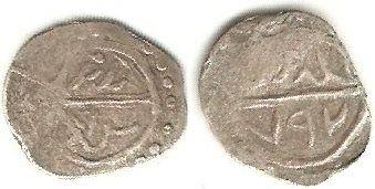 I.Bayezid 792AH Akche  From Slobodan Sreckovic collection