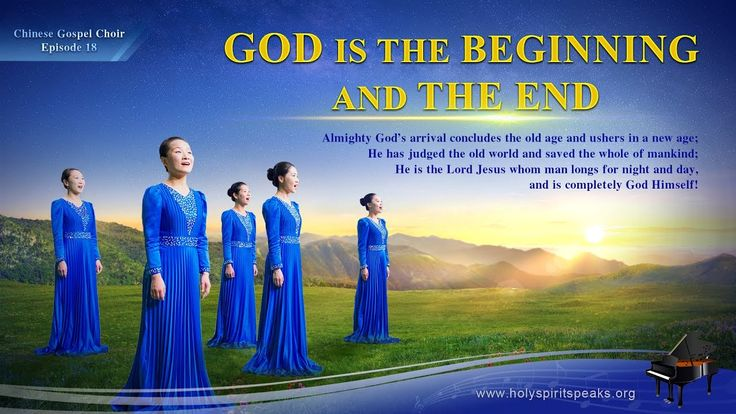 "God Is an Everlasting God | ""God Is the Beginning and the End"" 