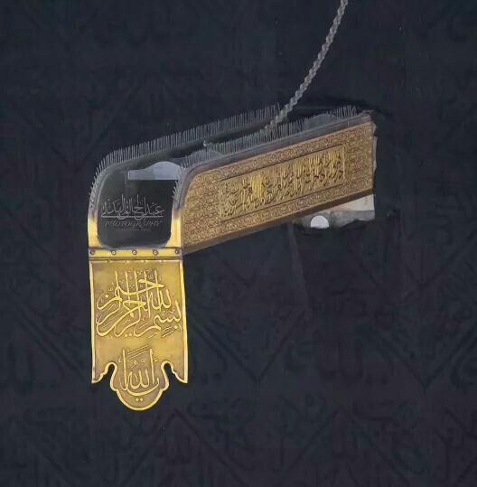 A close up of the  golden spout # kabah # Mecca
