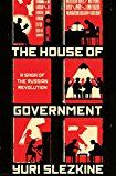 The House of Government: A Saga of the Russian Revolution by Yuri Slezkine (Author) #Kindle US #NewRelease #Crafts #Hobbies #Home #eBook #ad