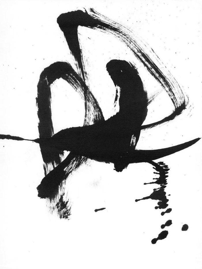 Zen Brush ART Gallery : Marie Taylor, Ink