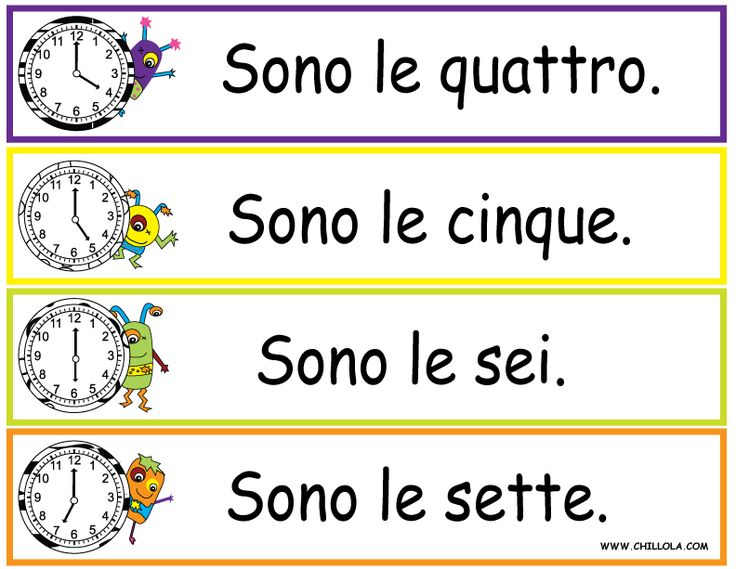 FREE ~ Italian Printouts for Children ~ Worksheet Time ~ Time in Italian ~ Available in Spanish, French, German, Italian and English. Visit www.chillola com of follow us: http://pinterest.com/chillolacom/boards/