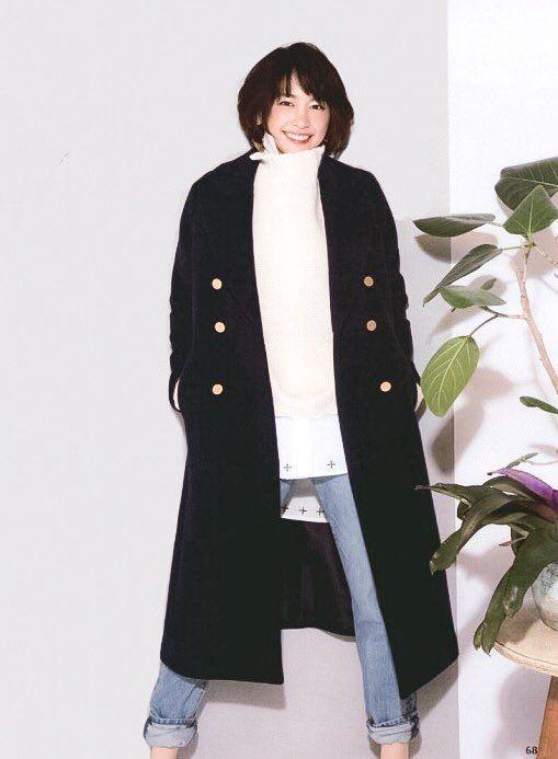 "kokirikoo: (新垣結衣fanpageさんのツイート: ""雑誌『 with 』12月号... | 日々是遊楽也"