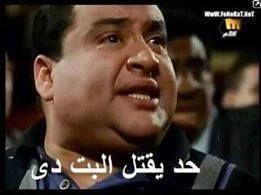 241272145dcdc085ea74d84a3f50dd6c arab problems memes 80 best arab problems images on pinterest arabic funny, arabic