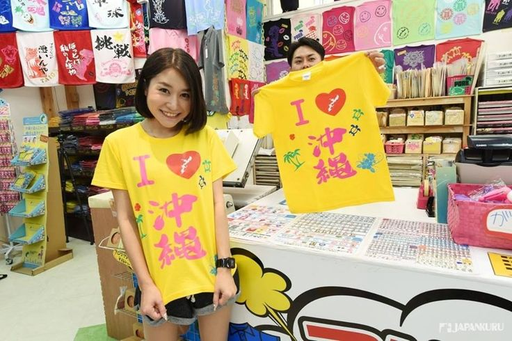 japankuruOnly one original T-Shirt in the world! Cosmic T-Shirts Shop @ Naha Kokusai-dori Street   #okinawa #japan #japankuru #cooljapan #coamoc #tshirt #travel #shopping #naha #kokusaidori #ptk_japan