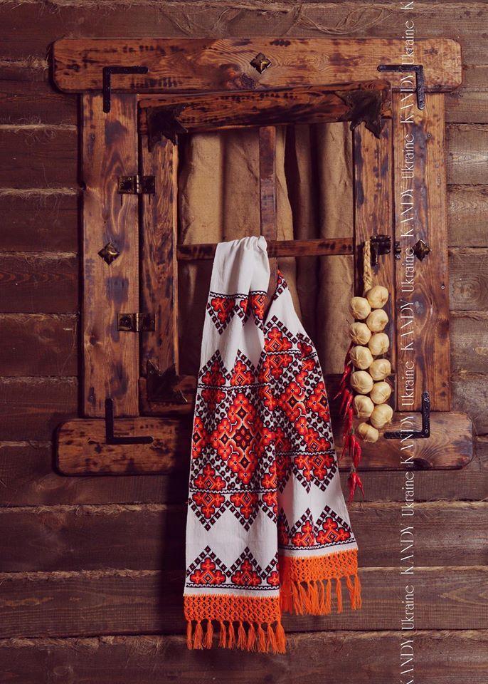 invitation to wedding ukrainian textiles and traditions%0A Ukraine