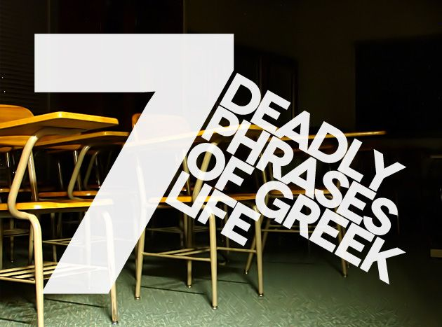 The 7 deadly phrases of Greek life written by Alpha Phi Alpha alum Rick Daniels.