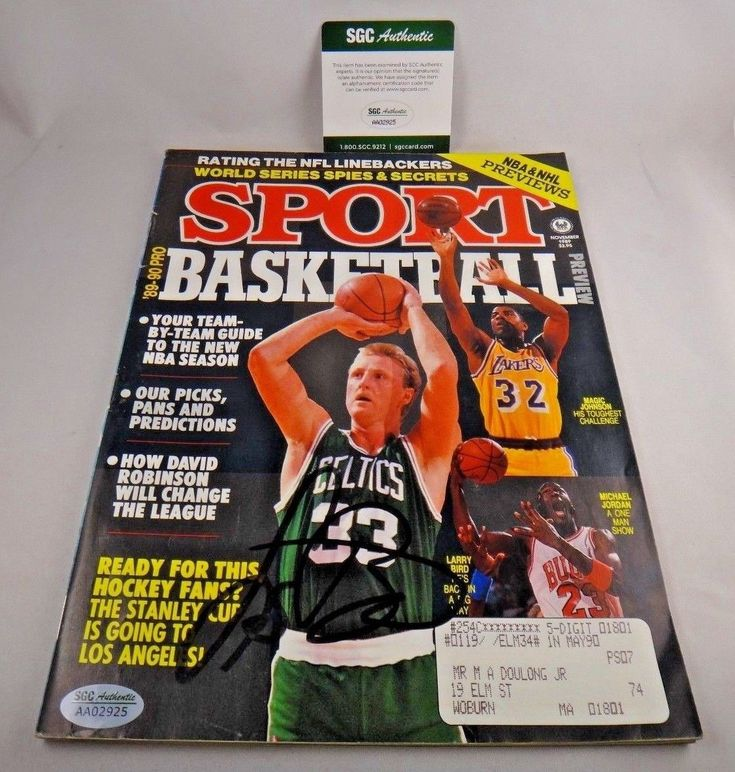 Larry Bird Boston Celtics Basketball HOF Signed Sport Magazine SGC Authentic COA