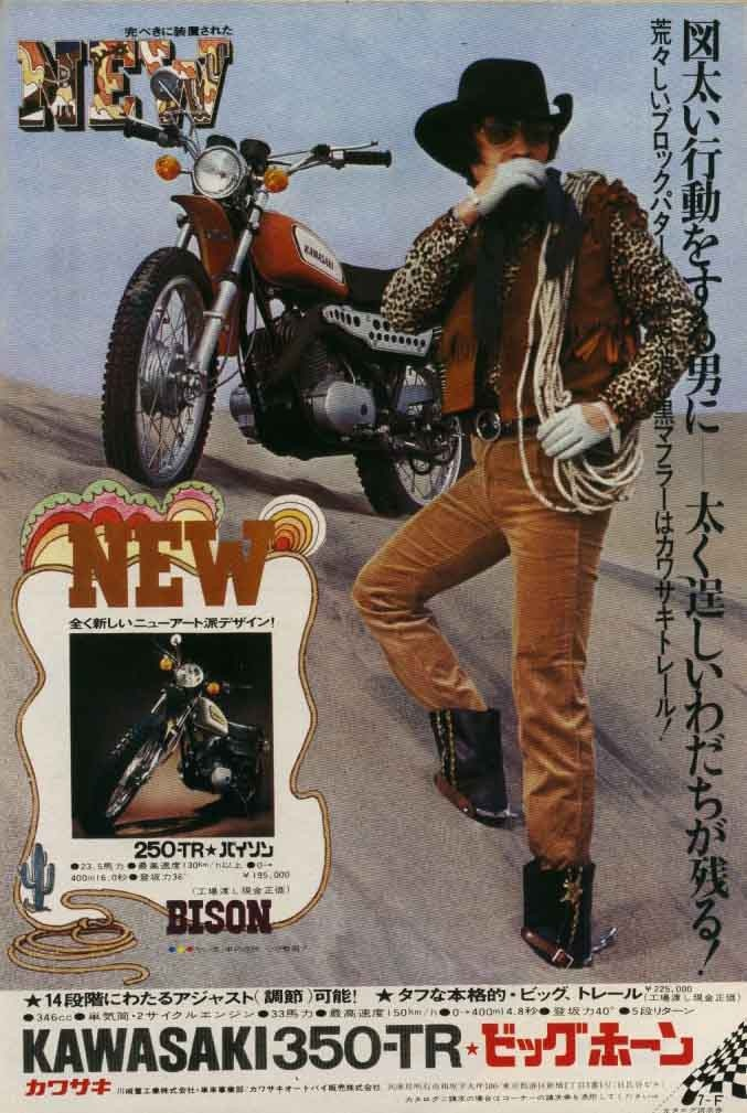 "1970 Kawasaki 350 ""Bighorn"". Ooh, dig those spurs, mr cowboy.."
