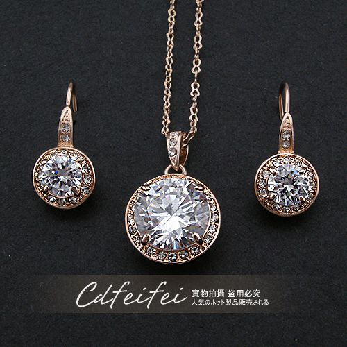 simple style drop earring necklace jewelry set with big zircon  rigant 220536