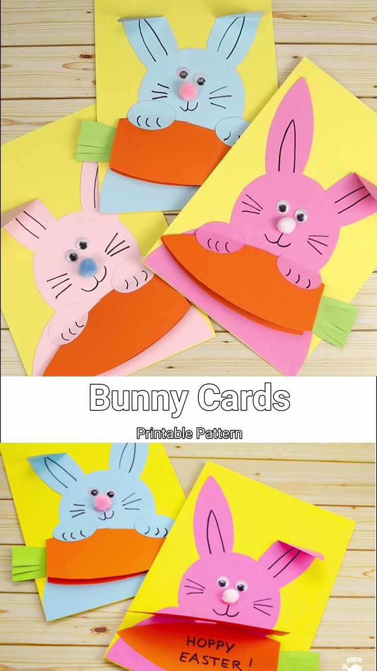 Make cute Carrot Nibbling Easter Bunny Cards easily with the printable template….