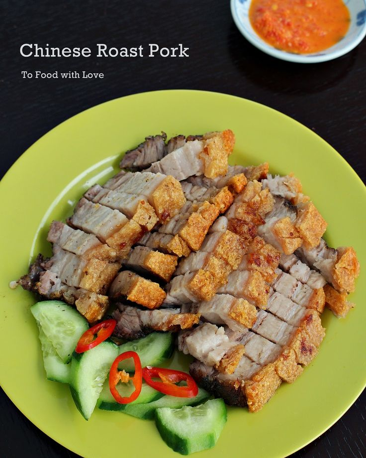 To Food with Love: Chinese Roast Pork (Siu Yuk)