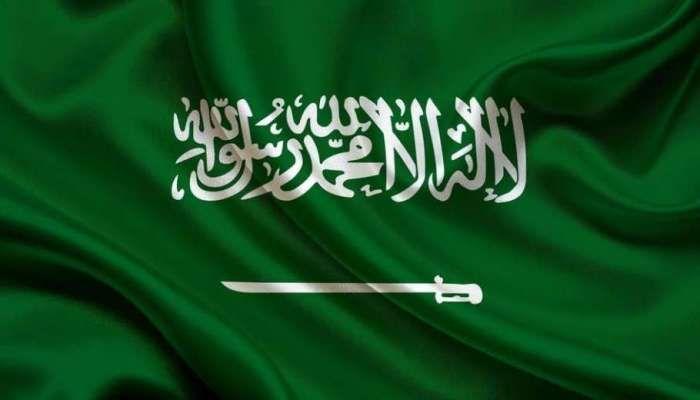 وزارة الدفاع السعودية توجه بيان هام للمواطنين In 2021 Saudi Arabia Flag Saudi Flag King Salman Saudi Arabia