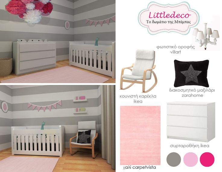 Διακόσμηση βρεφικού δωματίου σε γκρι-ροζ