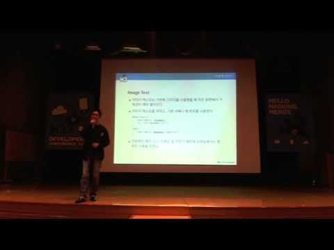 [H3 2011] 반응형 웹디자인, 진짜 할 만 한가?