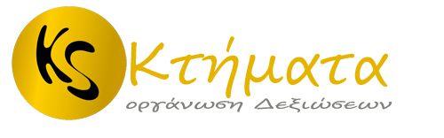 http://www.oikonomikosgamos.gr/ktimata-dexioseon-ks