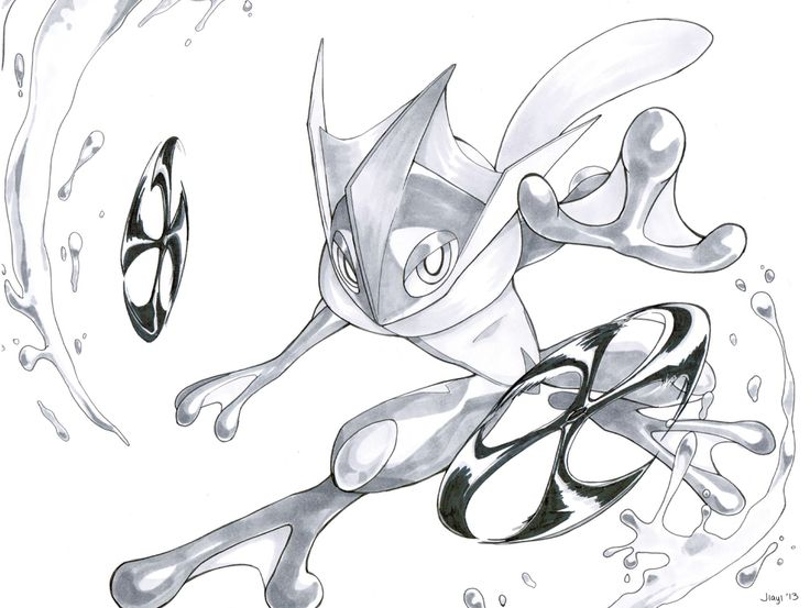 Imagenes De Greninja Para Colorear: 57 Best Images About Greninja On Pinterest