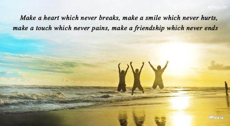 True Friendship Day Quotes