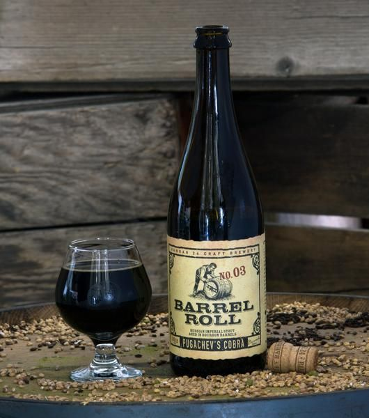 Hangar 24 Barrel Roll Pugachev's Cobra Russian Imperial Stout