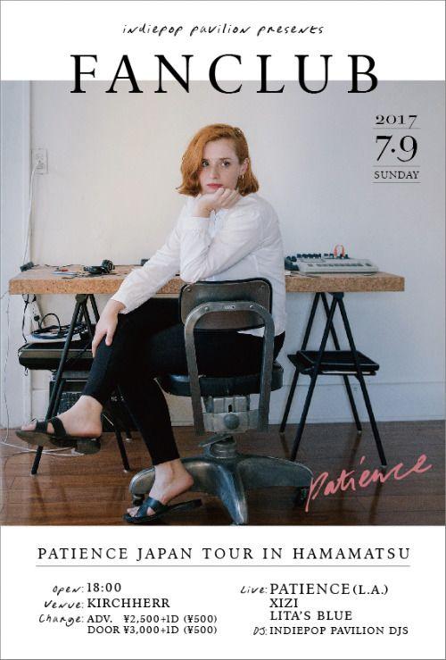 """indiepop pavilion presents """"FANCLUB"""" Patience Japan Tour in Hamamatsu"""