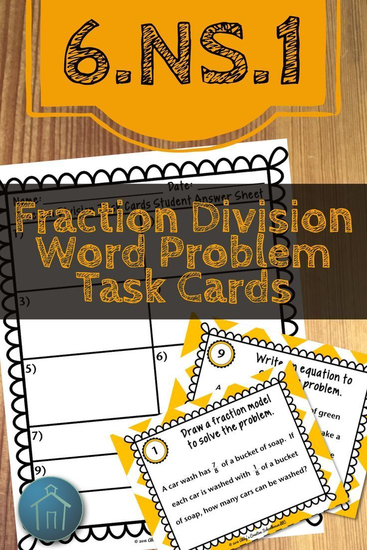 Engage your 6th grade math students with these fraction division word problems! This set of task cards contains 24 division word problems aligned to Common Core Standard 6.NS.1 and includes a student answer sheet. The teacher answer key provides example m