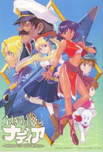 Yoshiyuki Sadamoto, Nadia: The Secret of Blue Water, Electra, Nadia La Arwall, Sofia Rockfield