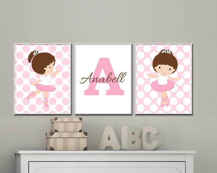 Baby Girl Nursery Art Print Set. Ballerina Nursery by HopAndPop