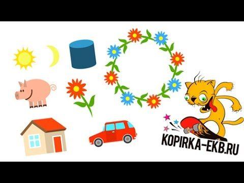 Adobe illustrator обзор простых приемов рисования | Видеоуроки kopirka-ekb.ru - YouTube
