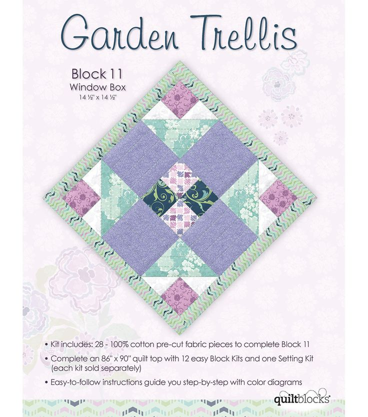18 best garden trellis quilt images on Pinterest Garden trellis