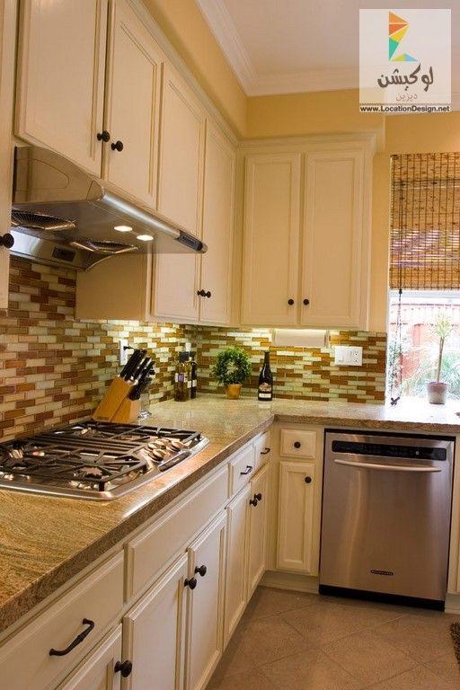 احدث ديكورات مطابخ صغيرة 2017 2018 تجعل ديكور المطبخ اكثر اتساعا لوكشين ديزين نت Kitchen Yellow Kitchen Kitchen Cabinets