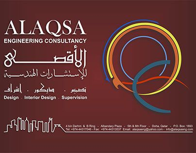 """Check out new work on my @Behance portfolio: """"ALAQSA CONSULTANCY"""" http://be.net/gallery/41127197/ALAQSA-CONSULTANCY"""
