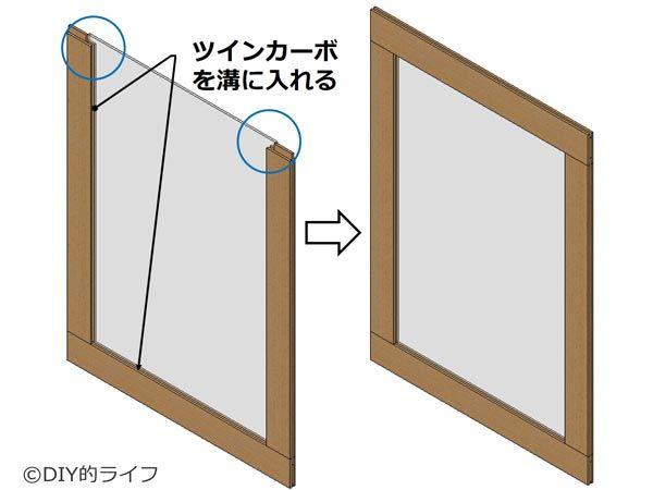 Diyで手作り小窓 木製内窓 の作り方と設計図 Diy的ライフ 内窓 窓 断熱 窓