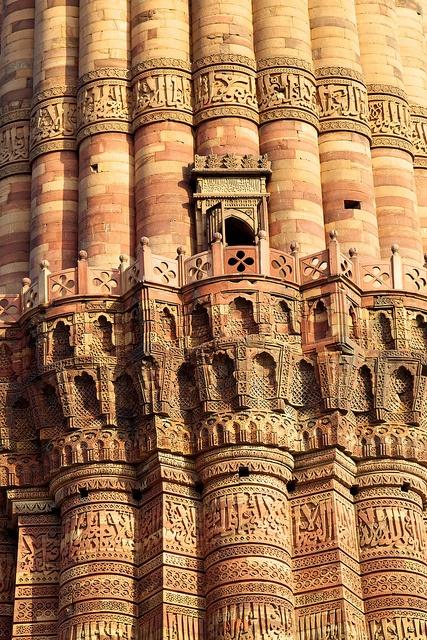 A glimpse of Qutab Minar: New Dehli, India