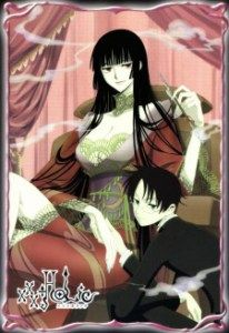 Watch xxxHOLiC full episodes online