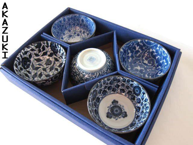 #Arita #Japanese #Bowls #Gift Set