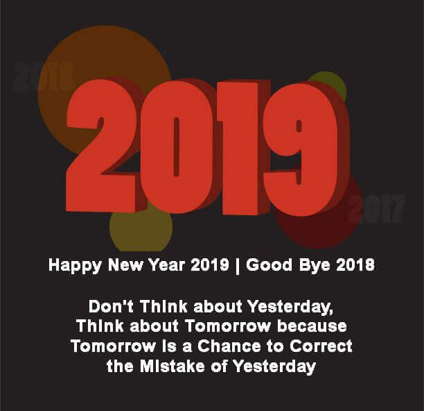 happy new year and good bye happy new year happy